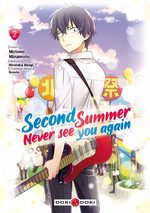 Second Summer, Never See You Again 2