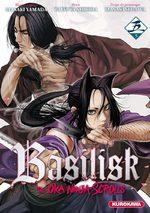 Basilisk - The Ôka ninja scrolls  5