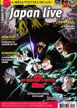 Japan live 17 Magazine