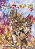 Saint Seiya épisode G Assassin # 14