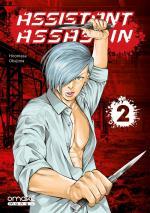 Assistant Assassin # 2