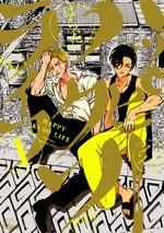 Happy Shitty Life 1 Manga