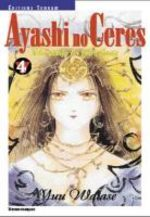 Ayashi no Ceres 4 Manga