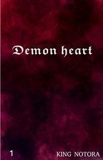 Demon heart 1 Light novel