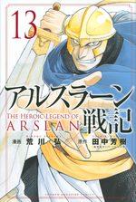 The Heroic Legend of Arslân 13