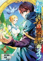Réincarné dans un autre monde 8 Manga