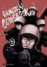 Samurai Comeback 3 Manga