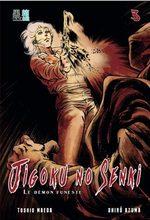Jigoku no Senki - Le démon funeste 3 Manga
