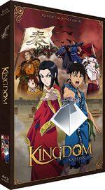 Kingdom 1 Série TV animée