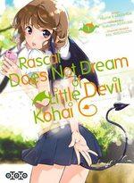 Rascal does not dream of little devil Kohai T.1 Manga
