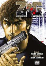 Zig  1 Manga
