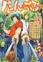 Grand Blue 15 Manga