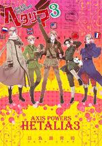 Axis Powers Hetalia 3 Manga