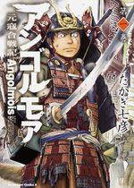 Angolmois 1 Manga