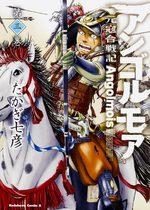 Angolmois 3 Manga