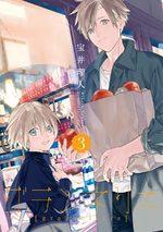 Graineliers 3 Manga