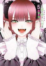 Sexy Cosplay Doll 5 Manga