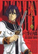 Eleven Soul 1 Manga