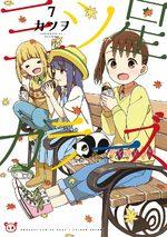 Mitsuboshi Colors 7 Manga