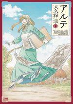 Arte 12 Manga