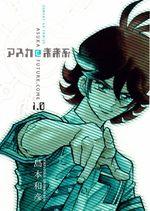ASUKA@future.come 1 Manga