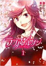 Love Allergen 1 Manga