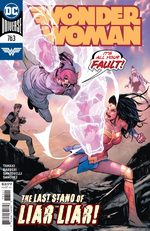 Wonder Woman # 763