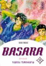 Basara 18 Manga