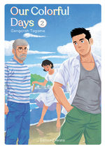 Our Colorful Days T.2 Manga
