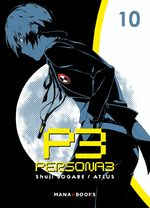 Persona 3 10 Manga