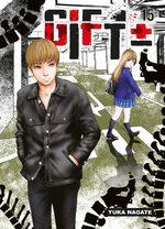 Gift ± 15 Manga