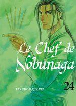 Le Chef de Nobunaga # 24
