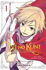 Ni no Kuni - L'héritier de la lumière et le prince chat 1