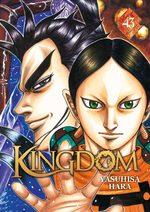 Kingdom 43