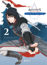Assassin's Creed Blade of Shao Jun  # 2