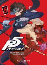 Persona 5 # 5