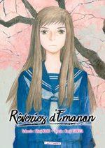 Emanon # 3