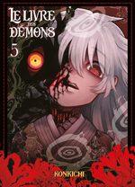 Le livre des démons 5 Manga