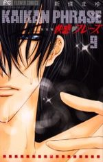 Kaikan Phrase 9 Manga