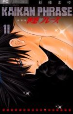 Kaikan Phrase 11 Manga