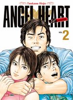 Angel Heart # 2