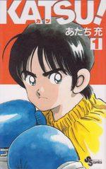 Katsu ! 1 Manga