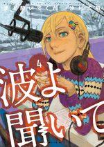 Born to be on air 4 Manga