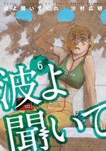 Born to be on air 6 Manga