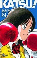 Katsu ! 2 Manga