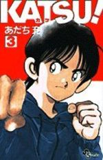 Katsu ! 3 Manga