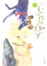 Le Renard et le Petit Tanuki 2 Manga