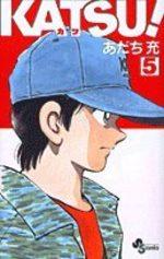 Katsu ! 5 Manga