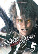 Shinobi Gataki # 5