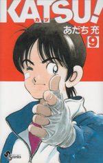 Katsu ! 9 Manga